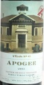 2003 L'Ecole No 41 - Apogee Pepper Bridge Vineyard