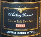 2005 Archery Summit - Pinot Noir Archery Summit Estate