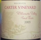2005 Carter - Pinot Noir Willamette Valley