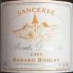2011 Gerard Boulay - Sancerre Monts Damnes