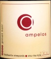 2008 Ampelos - Pinot Noir Fiddlestix Vineyard