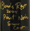 2009 Clouds Rest - Pinot Noir