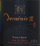 2005 Dominio IV - Pinot Noir Rain on Leaves