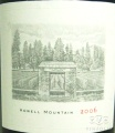 2007 Abreu - Cabernet Sauvignon Howell Mountain