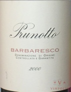 2004 Alfredo Prunotto - Barbaresco