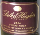 2003 Bethel Heights - Pinot Noir Southeast Block (Reserve)