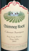 2003 Chimney Rock - Cabernet Sauvignon Stags Leap District