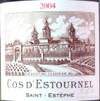 2004 Cos d'Estournel