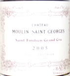 2007 Moulin-Saint-Georges
