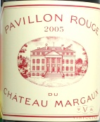 2005 Margaux - Pavillon Rouge