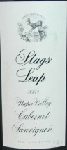 2007 Stags' Leap Winery - Cabernet Sauvignon Napa Valley