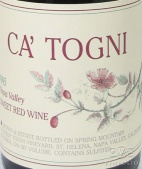 1994 Ca'Togni - Sweet Red