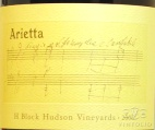 2006 Arietta - H Block Hudson Vineyard