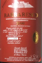 2000 Bruno Giacosa - Barbaresco Riserva Asili (Red Label)