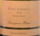 2007 Gary Farrell - Sauvignon Blanc Redwood Ranch