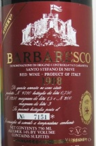 1988 Bruno Giacosa - Barbaresco Riserva Santo Stefano (Red Label)