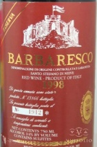1998 Bruno Giacosa - Barbaresco Riserva Santo Stefano (Red Label)