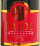 2006 Pride Mountain - Syrah