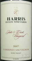 2007 Harris Estate - Cabernet Sauvignon Jake's Creek Vineyard (Limited Reserve)