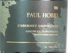 1999 Paul Hobbs - Cabernet Sauvignon Beckstoffer (To-Kalon) Vineyard